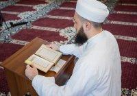 Муфтий Татарстана завершил хатм Корана
