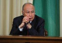 Генсек ЛАГ призвал к немедленному прекращению огня в Ливии
