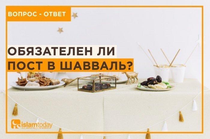 Пост в Шавваль. (Источник фото: freepik.com)