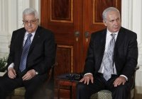 Москва готова организовать встречу Аббаса и Нетаньяху