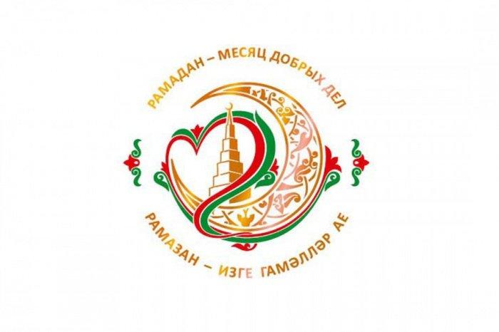 В ДУМ РТ подвели итоги благотворительной деятельности в месяц Рамадан.