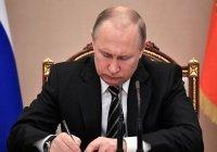 Путин одобрил проект нового договора СНГ по антитеррору