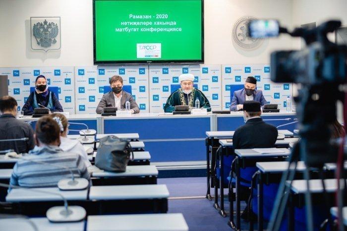 В Казани прошла пресс-конференция с представителями ДУМ РТ.