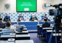 В ДУМ РТ рассказали об итогах месяца Рамадан-2020 в Татарстане