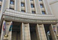 МИД призвал россиян отказаться от зарубежных поездок