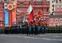 Путин назвал дату Парада Победы в Москве
