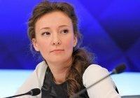 Кузнецова рассказала о предстоящем вывозе российских детей из Сирии