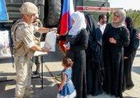 Сирийцы призвали Россию чаще привозить гумпомощь