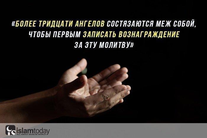 Любимая дуа пророка Мухаммада (мир ему)