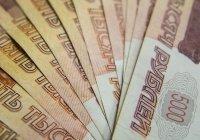 На поддержку регионов России перечислено 100 млрд. рублей