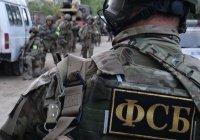 ФСБ: риски проникновения террористов в Россию сохраняются