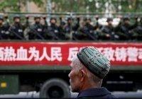Сенат США одобрил санкции против Китая за притеснение мусульман