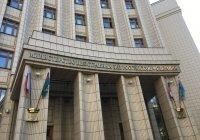 МИД: Россия возмущена заявлениями Турции в годовщину переселения крымских татар