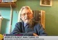 Скончался старейший мужчина на планете