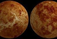 В России увидят затмение Венеры