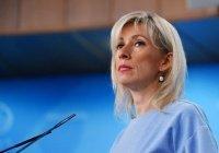 Захарова: ситуация в Ливии может обернуться катастрофой