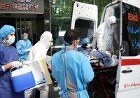 СМИ сообщили, кто стал первым заразившимся коронавирусом в Иране