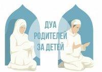 Какую молитву должны читать родители за своих детей?