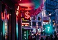 Курс доллара впервые за 3 месяца опустился ниже 70 рублей