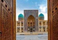 Шагая по исламскому миру. Остановка первая