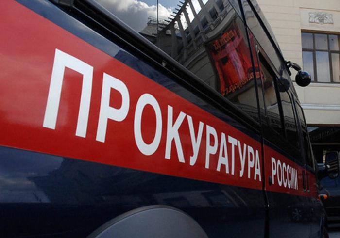 Генпрокуратура России проверяет ситуацию с коронавирусом в КЧР.