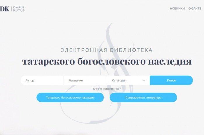 Проект Darul-Kutub.com активно развивается силами Издательского дома «Хузур».