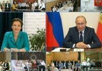 Путин высказался о ситуации с коронавирусом в Дагестане