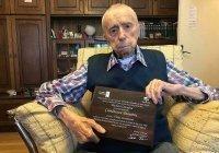 Старейший в мире мужчина раскрыл секрет долголетия