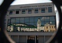 Академии наук Татарстана и Афганистана договорились о сотрудничестве