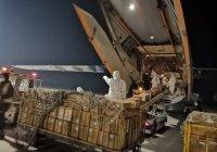 Россия передала Афганистану помощь для борьбы с коронавирусом