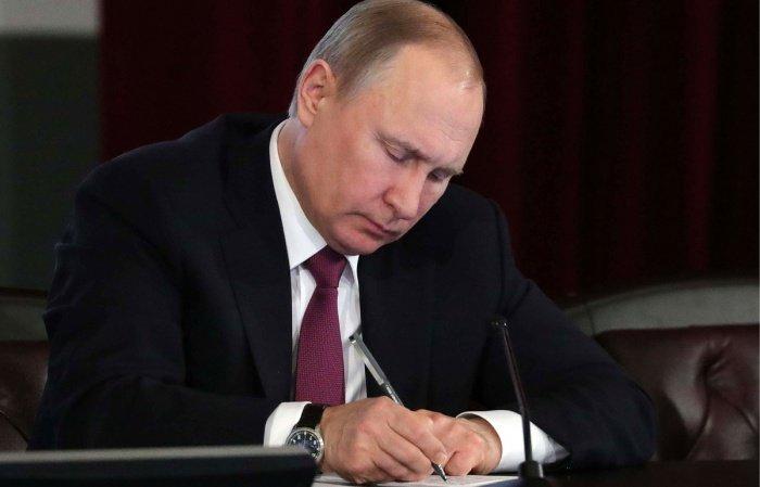 Президент РФ подписал стратегию ядерного сдерживания.