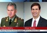 Министры обороны России и США обсудили международную безопасность и коронавирус