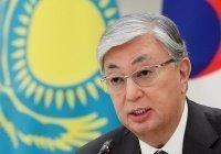 Токаев: Россия для граждан Казахстана остается самым близким государством