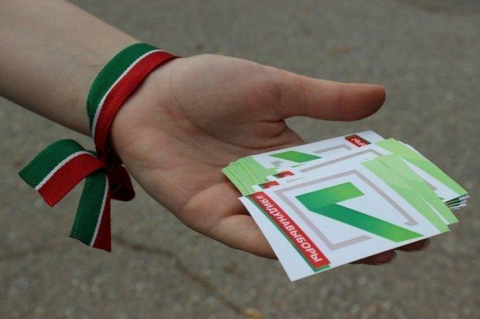 Госсовет Татарстана рассмотрит дату выборов президента республики.