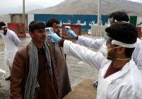 Число случаев COVID-19 в Афганистане превысило 18 тысяч