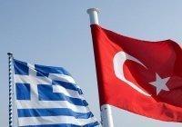 Греция объявила о готовности к войне с Турцией