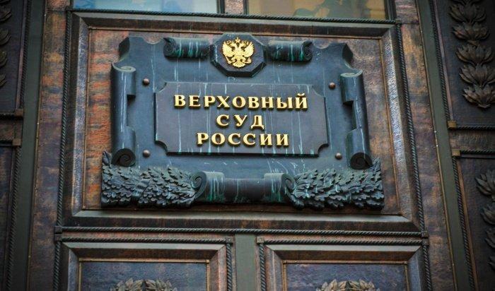 Верховный суд запретил группировку «Хайят Тахрир аш-Шам» в России.