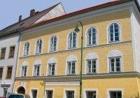 Дом, где родился Гитлер, превратят в полицейский участок