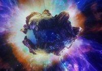 Оценена вероятность столкновения астероида с Землей