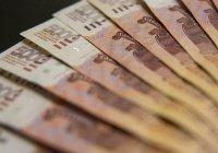 Названы регионы России с наиболее высокими зарплатами