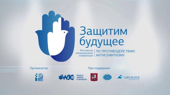 В РЕК сообщили о переносе конференции «Защитим будущее».