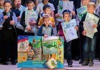 В Бугульминском мухтасибате объявлен семейный конкурс «Любимый хадис»