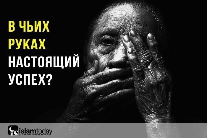 Можно ли изменить наш мир? (фото: pixabay.com)
