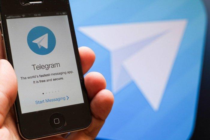 Искать экстремистов в Telegram мешают технические моменты.