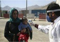 В Афганистане число заразившихся коронавирусом превысило 22 тысячи человек