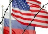 США могут причислить Россию к спонсорам терроризма