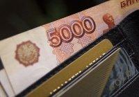Работающие 1 июля россияне получат повышенную оплату