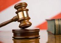 Житель Североморска получил 13 лет тюрьмы за подготовку теракта