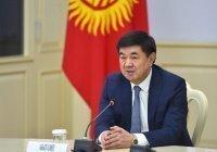 Премьер-министр Киргизии ушел в отставку