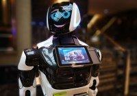 Российский робот Promobot стал сотрудником стамбульского аэропорта